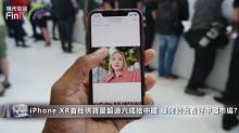 iPhone XR首批供貨量超過六成給中國 緣何如此看好中國市場?