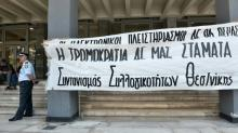 Greece takes home foreclosures online to avoid protests