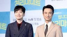 [MD PHOTO] 李順載李東輝等韓國藝人出席tvN新劇《很便宜,千里馬超市》發佈會