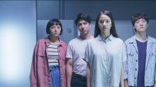 Deep review: Sleep brings death in Thai mystery thriller