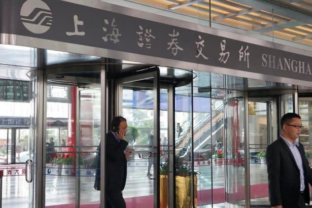 Asian Shares Finish Higher; Tech Stocks Drive Hong Kong Higher; RBA Keeps Policy Steady