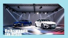 獵艷賞車!與 Volkswagen Arteon 的初次面對面 Fastback/Shooting Brake齊亮相