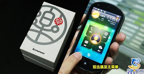 Lenovo LePhone unboxed, exhaustively reviewed ahead of launch in China