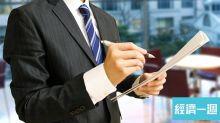 8個寫求職信常見錯誤 搵工千祈唔好犯 | 履歷表 | 職場技巧 | 上位攻略