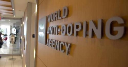 Tous sports - L'AMA met fin à la suspension du laboratoire de Doha