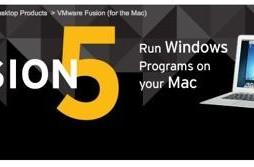 VMware announces Fusion 5 with support for Windows 8