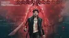QuickE:  'Marjaavaan' First Look; Vivek's Film on Balakot