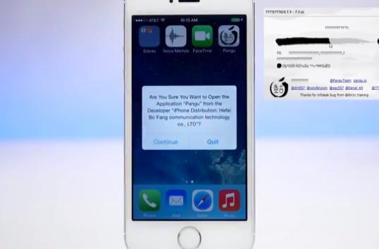 iOS 7.1.1 jailbreak tutorial video makes it look easy