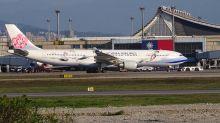 500億貸款助航空業者 須優先支付員工薪資