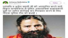 Man arrested for posting Ramdev's morphed photo