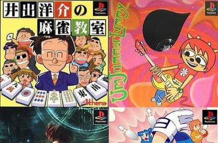 Four new PSN games for Japan