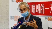 【國安法】李柱銘質疑違反基本法 無必要立法