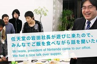 Iwata and Itoi talk shop over dinner