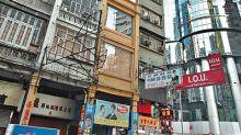 【識買梗係買二手】香港中心一步之遙 旺中帶靜兩房500萬有找