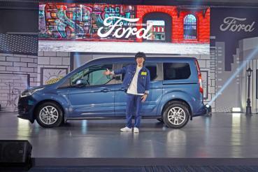 104.8萬起,盧廣仲代言百變小酷巴─全新Ford Tourneo Connect旅玩家正式上市