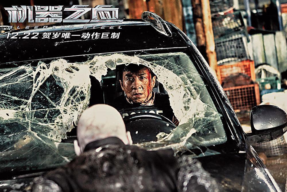 2017年底上映的成龍跨年大片《機器之血》,就特地來台取景,信義區、西門町等地都有入鏡。(東方IC)