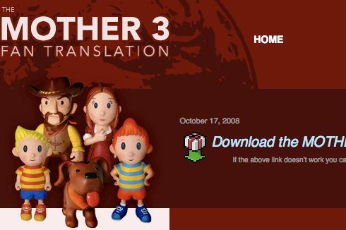 Mother 3 fan translation complete, ready for download