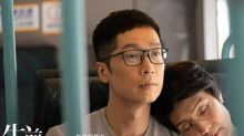 Steven Ma submits directorial effort to compete at HKFA