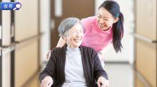 為家中長者提供妥善照顧,即時比較護理服務及復康治療