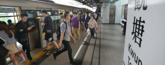 彩虹至調景嶺站中午起暫停列車服務