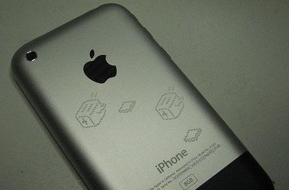 Laser-etching the iPhone
