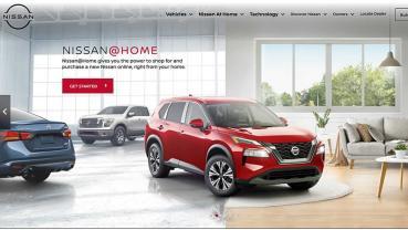 NISSAN推出Nissan@Home線上購車服務,買家和參與的轉銷商可在線上進行完整的購車交易