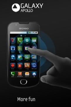 Samsung's Galaxy Apollo smartphone is coming soon, looks like an M100S to us