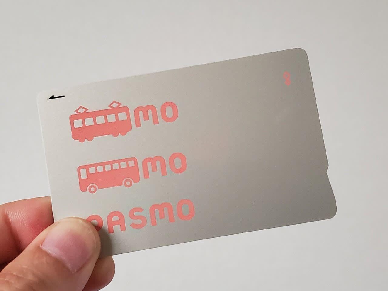 「モバイルPASMO」発表にみる交通系ICのスマホ対応。今後の展望は(鈴木淳也) - Engadget 日本版