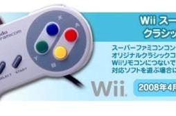 SNES Wii controller coming to Japan in April