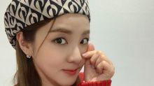 Sandara Park departs from YG Entertainment