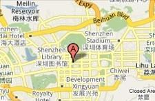 Track an iPad from Shenzhen to you