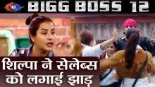Bigg Boss 12: Shilpa Shinde SLAMS Dipika Kakar & team over showing cruelty in task