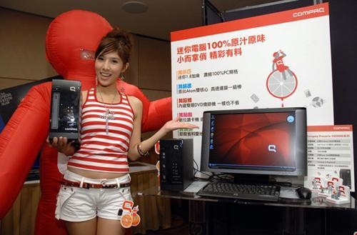 HP shows off Atom-powered mini-Q nettop in Taiwan