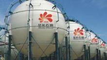【346】延長石油押後認購新股截止日期至年底