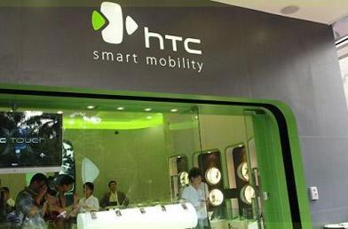 HTC opens 'HTC Care' customer service center in Taiwan