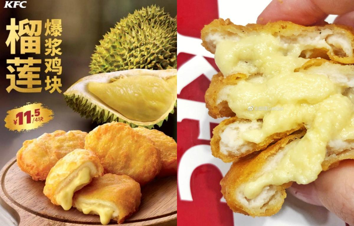 KFC China's durian lava chicken nuggets find strong favour with customers