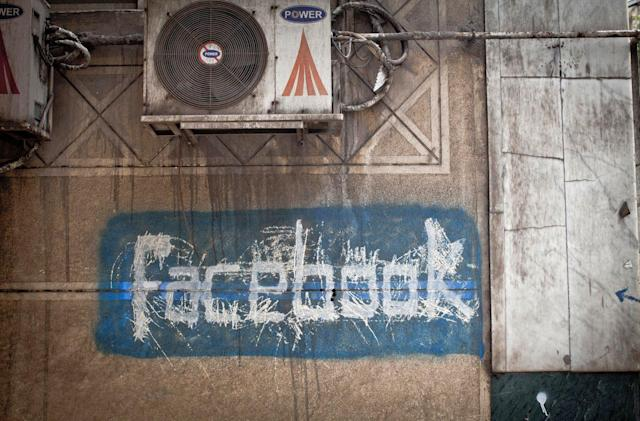 Egypt blocked Facebook's Free Basics over surveillance requests