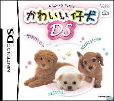 Lovely puppies are no Nintendogs