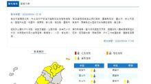 快訊/外出注意!中央氣象局發布12地區高溫警示