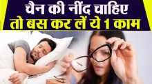 If you want to sleep peacefully, then do this 1 job