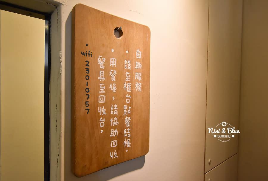 春丸街邊店(春丸餐包製作所)02