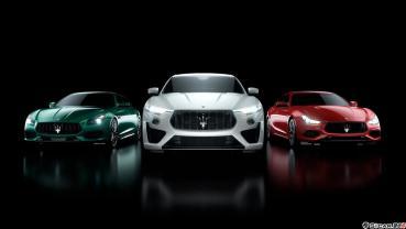 「Be Audacious」無懼困境、勇於突破 Maserati 2020年度銷售成長