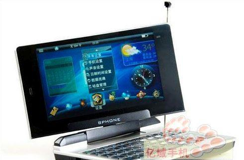 BPhone looks like a netbook, acts like a netbook, has 'phone' in its name (video)