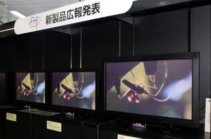 Hitachi unveils new 1080p plasmas