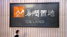 China Resources Land's property management unit launches US$1.6 billion IPO in Hong Kong