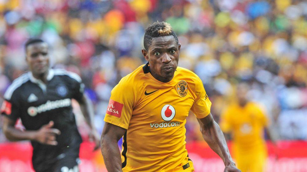 Kaizer Chiefs striker Michelle Katsvairo continues to shine at Singida United