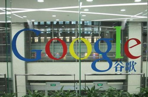 Google to stop censoring Chinese search results 'soon,' China warns of consequences
