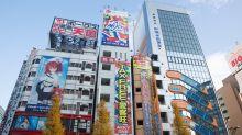 東京秋葉原地標 SEGA Arcade 2 號店正式停止營業