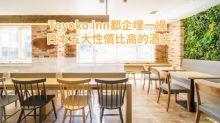 Toyoko Inn之外的選擇!日本5大性價比高的酒店