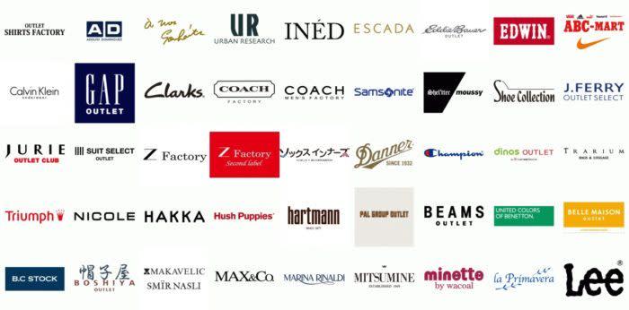 千歲購物中心RERA 服飾品牌